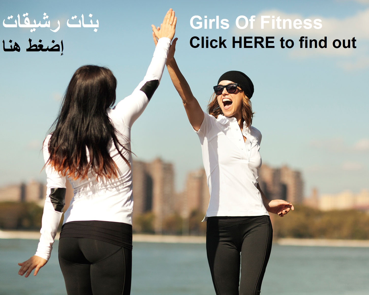 arab chatting rooms hotels